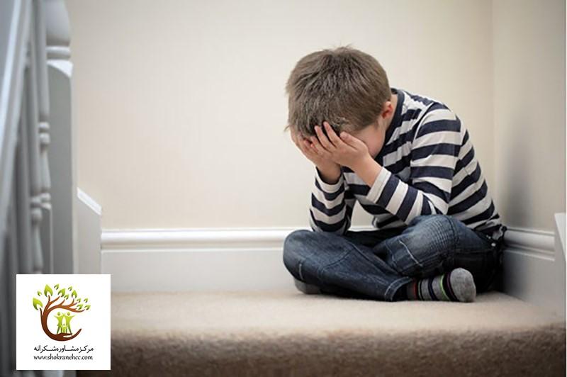 گوشه گیری و انزوا از علائم افسردگی در کودکان است.