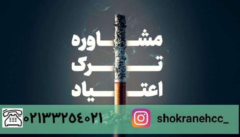 سوختن سیگار و تشبیه آن به نابودی جسم