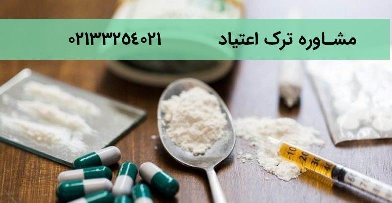 تقسیم بندی انواع مواد مخدر