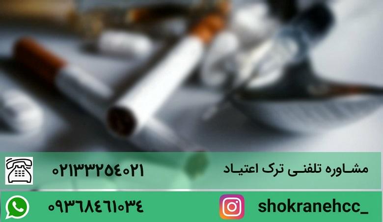 سیگار و مواد مخدر