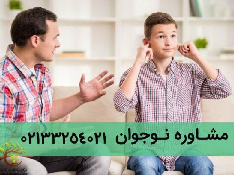 مشاور نوجوان با آگاهی و تخصصی که دارد می تواند مانند یک دوست و پشتیبان عمل کند