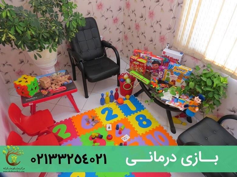 یکی از روشهای درمانی پیش روی در مشاوره کودک، بازی درمانی است.