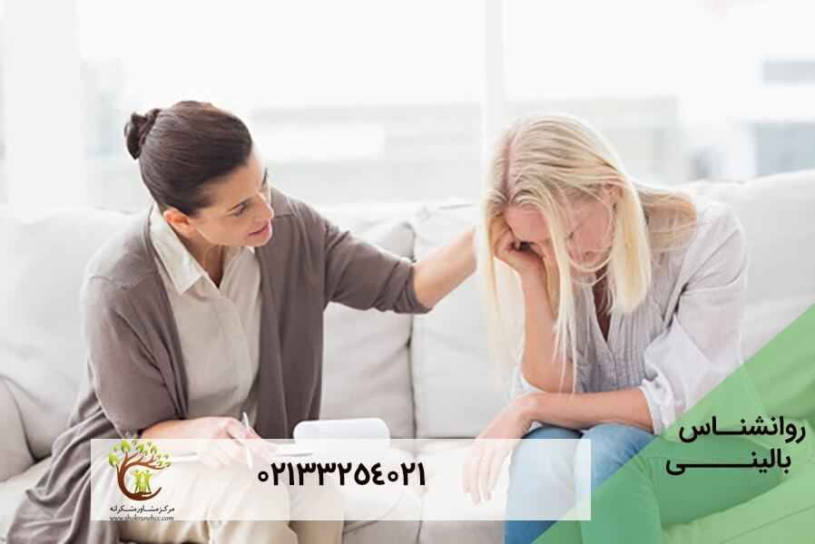 روانشناس بالینی باید چه ویژگی های را داشته باشد؟