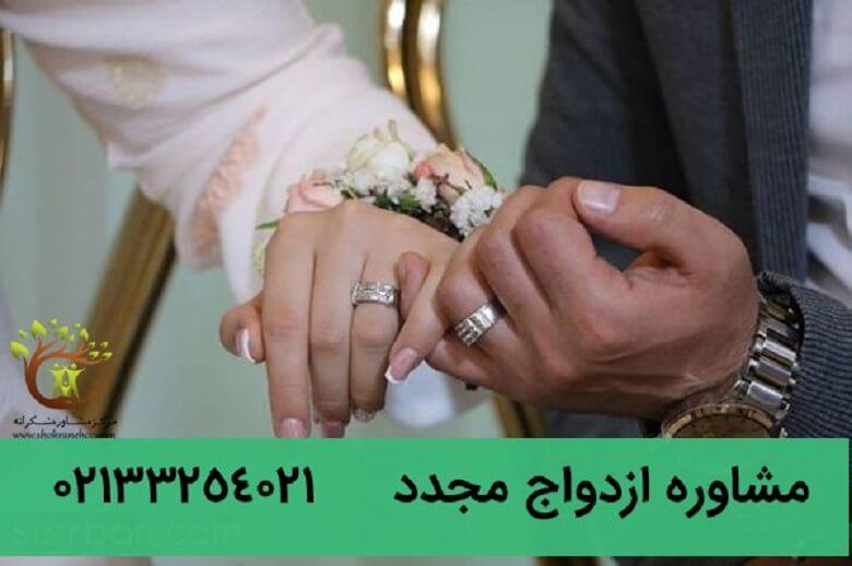 باور های غلط که درمورد ازدواج دوم رایج است