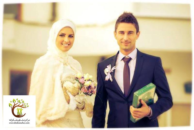 تفاوت مذهبی میتواند در روند زندگی زوجین تاثیرات منفی بگذارد.