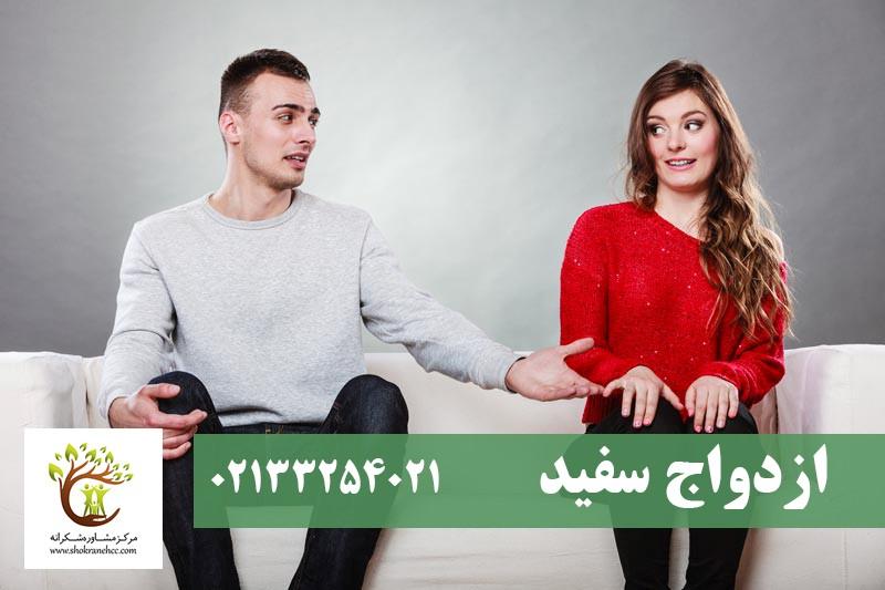 زوجینی که بدون عقد محضری و ثبت قانونی تصمیم به زندگی مشترک در زیر یک سقف گرفتهاند.